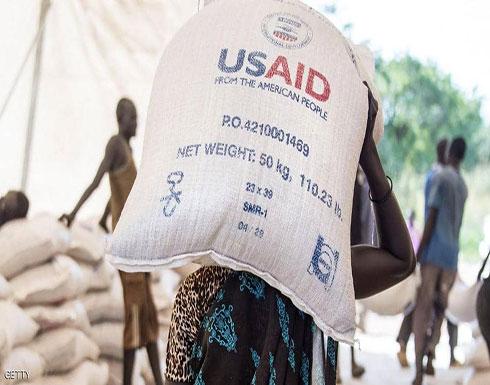 واشنطن تتخلى عن اقتطاع 4 مليارات من المساعدات الخارجية