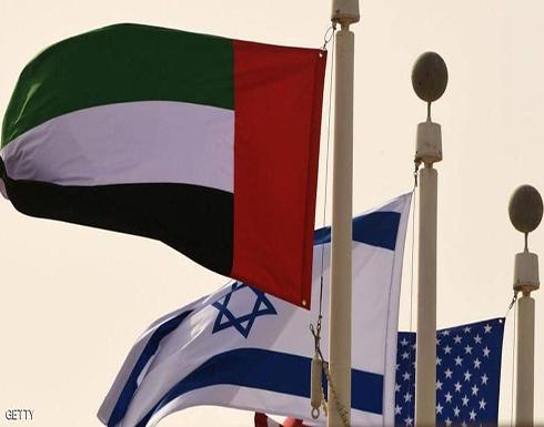 """إشادة إسرائيلية بقرار الإمارات إلغاء """"قانون المقاطعة"""""""