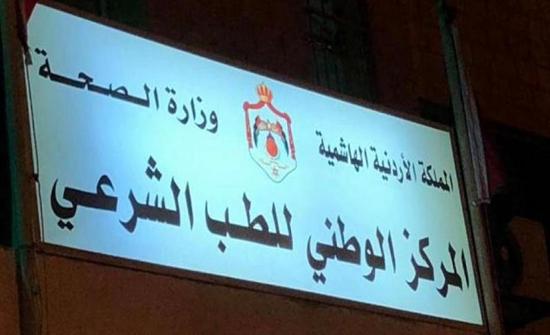 """مصدر أردني : لا علاقة لتلقي المطعوم بوفاة ستيني في مركز """" الأردنية """""""