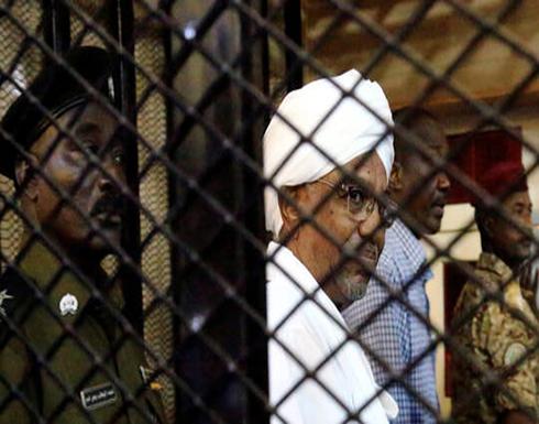 محاكمة البشير بتهمة الانقلاب على حكومة السودان المنتخبة عام 1989