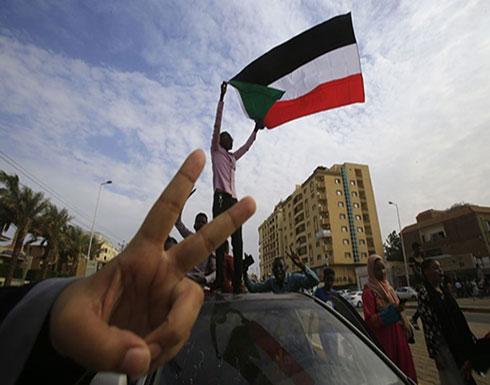 """قوى """"الحرية والتغيير"""" بالسودان تعلن بنود الإعلان الدستوري"""