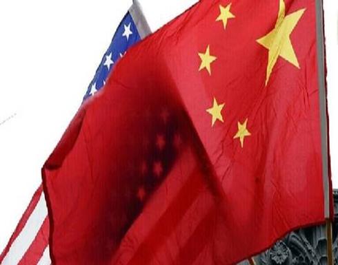 """بكين تنفي تصريحات بومبيو عن """"العمل القسري"""" في شينجيانغ"""