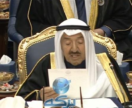شاهد .. كلمة سمو الأمير الشيخ صباح الأحمد بإفتتاح القمة الخليجية
