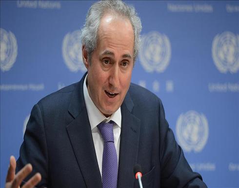 """دوغريك: الأمم المتحدة لم تتسلم أي دعوة لحضور مؤتمر """"أستانة"""" بشأن سوريا"""