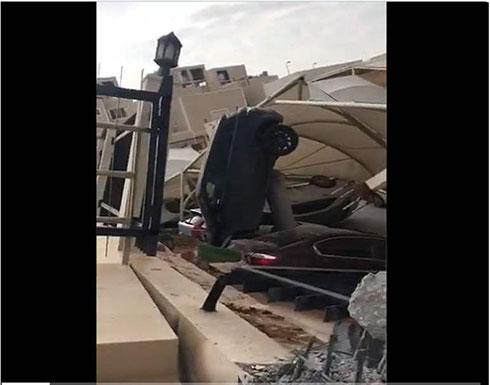 بالفيديو : انهيار السور الخارجي لجامعة المعرفة السعودية وطالبة تروي لحظات الرعب