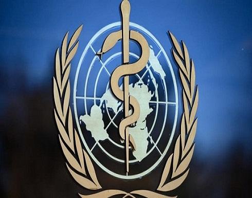 الصحة العالمية : شرق المتوسط يشهد اتجاها عاما لانخفاض إصابات ووفيات كورونا