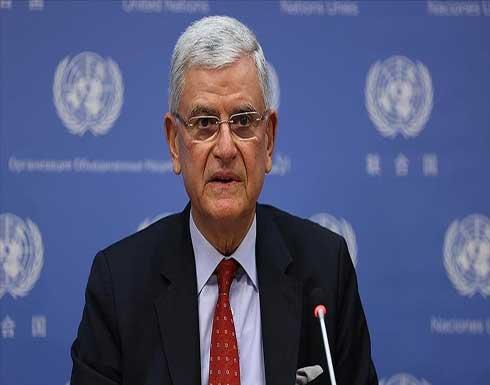 بوزكير يعلن فوز وزير خارجية المالديف برئاسة الجمعية العامة للأمم المتحدة