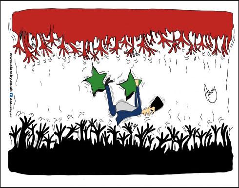 علم النظام السوري