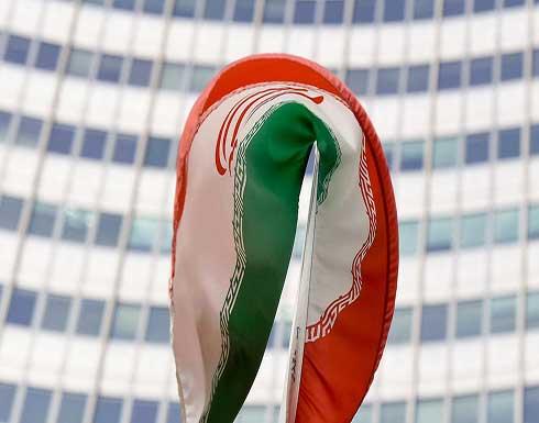 """بعد تقرير الوكالة الذرية.. فرنسا """"على إيران التوضيح"""""""