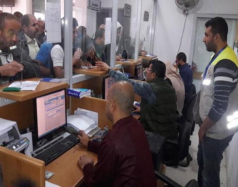 البدء بصرف المنحة القطرية الثانية لموظفي قطاع غزة