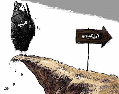 الحوثيون والحل السياسي في اليمن