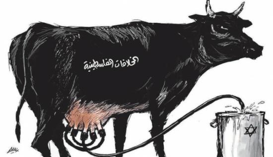 الخلافات الفلسطينية