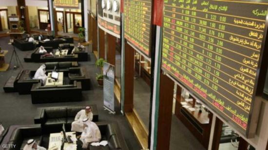 موديز تحافظ على تصنيف مستقر لنظام الإمارات المصرفي