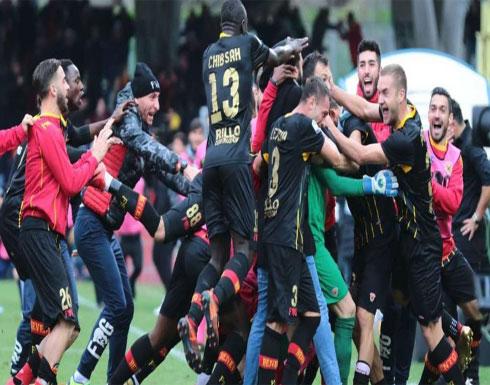 """""""أسوأ نادي بتاريخ إيطاليا"""" يفك العقدة أمام ميلان"""