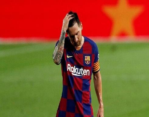 تقرير: ميسي أبلغ برشلونة رسميا برغبته في الرحيل