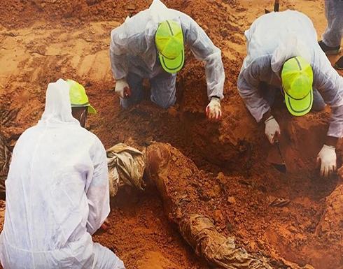 الحكومة الليبية تعلن العثور عى مقبرة جماعية جديدة