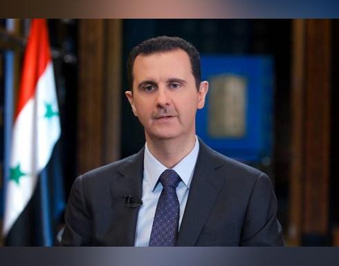 الأسد: سوريا لم ترتكب أي أعمال عدائية ضد تركيا والخلافات الحالية غير منطقية