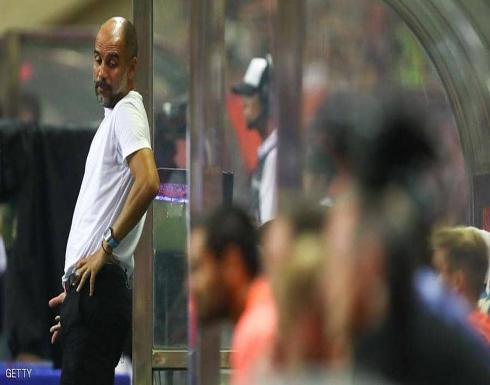 غوارديولا يدافع عن لاعبيه: ما يقال بعيد تماما عن الواقع