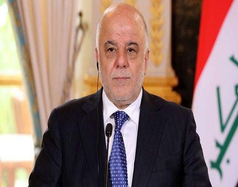 العبادي: هناك حرية في استخدام الإنترنت في العراق