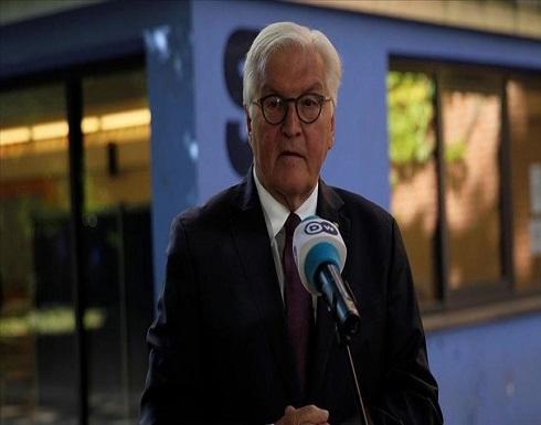 الرئيس الألماني : لا صلاحية للمحكمة الجنائية الدولية للتحقيق مع إسرائيل