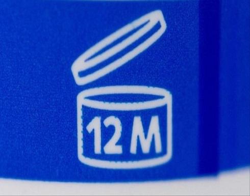 """ماذا يعني رمز """"أم 12"""" على واقيات الشمس؟"""