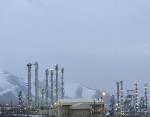 وكالة الطاقة الذرية : إيران خصبت اليورانيوم لأعلى درجة نقاء حتى الآن