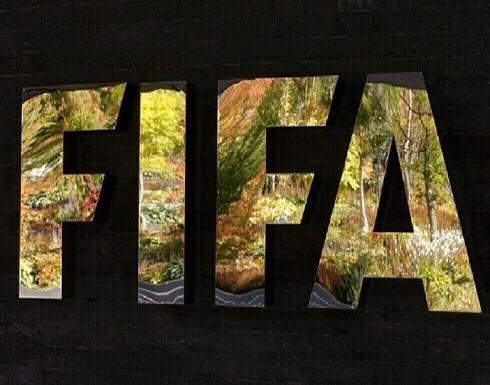 """تغييرات جديدة على أجندة المباريات الدولية من قبل الـ""""فيفا"""""""