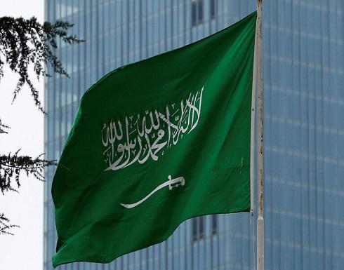 إطلاق نار على السفارة السعودية في هولندا والشرطة تفتح تحقيقا