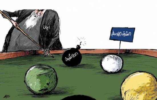 بلياردو ايرانية