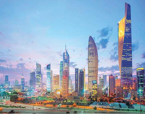 الكويت تسعى لتعزيز ماليتها بخطة دين تصل إلى 16 مليار دولار