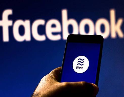 فيسبوك تجتمع مع مسؤولي 26 بنكا مركزياً