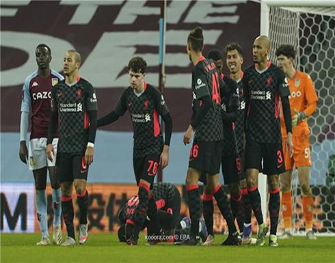 بالصور: ليفربول يرفض الشفقة بشباب أستون فيلا