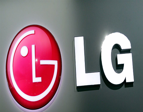 LG تعمل على إنتاج هاتف بشاشة قابلة للتدوير