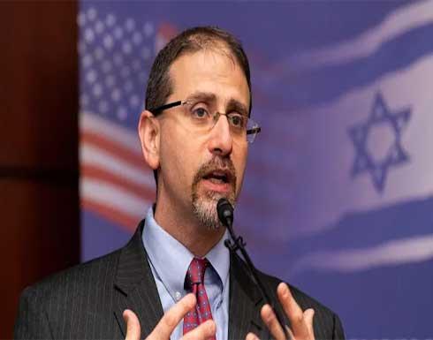 سفير واشنطن السابق دان شابيرو ينضم لفريق الولايات المتحدة في إيران
