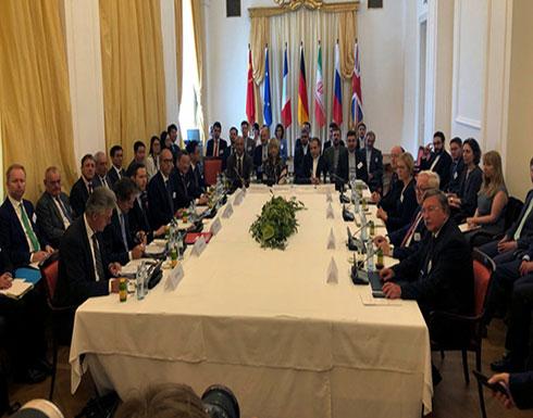 أطراف الاتفاق النووي: متمسكون بالحفاظ على الصفقة ورفع العقوبات عن إيران عنصر أساسي فيها