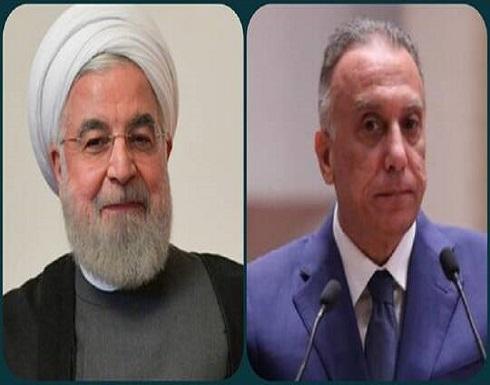 روحاني للكاظمي: نأمل في تعزيز التعاون بين العراق وإيران