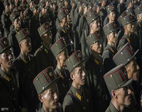 """كوريا الشمالية تهدد بـ""""إجراءات موازية"""""""