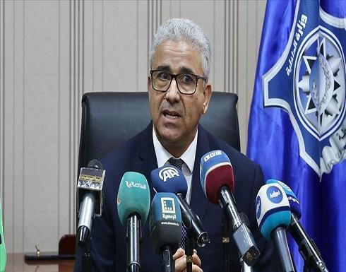باشاغا: ليبيا تتطلع لتطوير التعاون مع تركيا وقطر ومصر وأمريكا