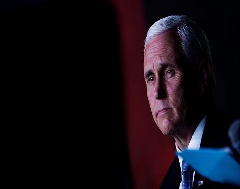 بنس يفجر مفاجأة.. حول اعتراض الجمهوريين على الانتخابات