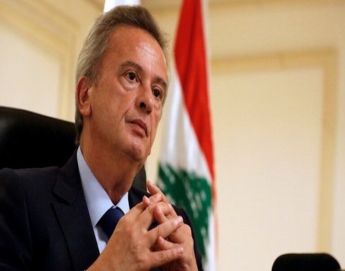 بلاغ بحث وتحر لمدة شهر بحق حاكم مصرف لبنان رياض سلامة