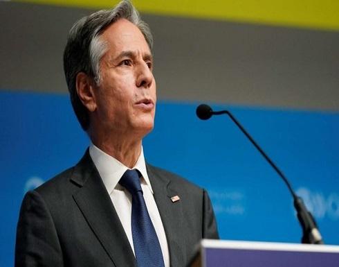 """بلينكن يقول إنه أجرى محادثات """"إيجابية وبناءة للغاية"""" مع فرنسا"""