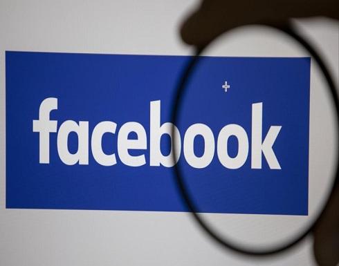 فيسبوك: قراصنة استحوذوا على بيانات 29 مليون حساب