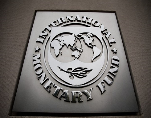 النقد الدولي يوافق على منح دفعة 250 مليون دولار لباكستان