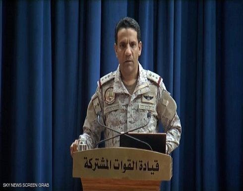 المالكي: لا صحة لاستهداف ميليشيات الحوثي لمطار نجران