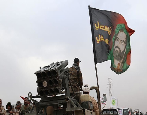 العراق.. فصيل مقرب من إيران يتبرأ من هجمات السفارات