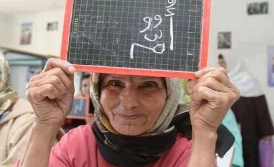 انخفاض نسبة الأمية في الأردن