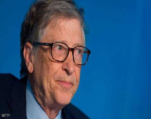 """""""لأسباب إنسانية"""".. بيل غيتس يخسر مركزه بقائمة أغنياء العالم"""