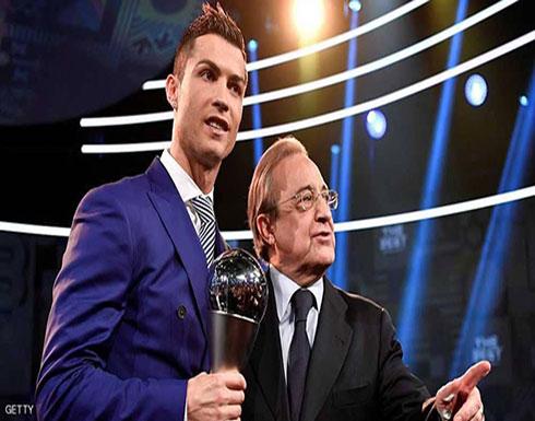 """بعد تتويج مودريتش.. رئيس ريال مدريد يبرر """"سقوط رونالدو"""""""