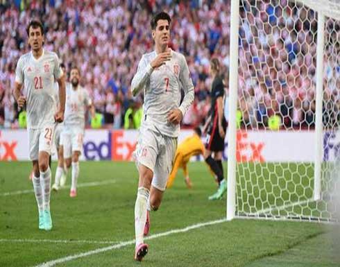 إسبانيا تقصي كرواتيا وتتأهل إلى ربع نهائي أمم أوروبا .. بالفيديو