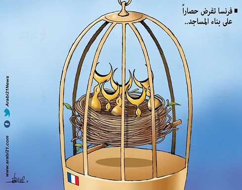 تضييق بناء المساجد بفرنسا..
